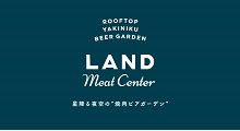 LAND Meat Center